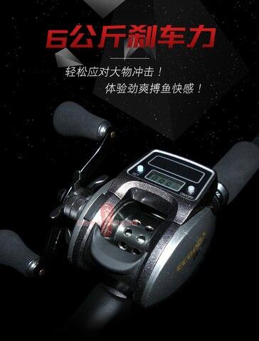 digital ema500r ema500l 6kgs drag power 62 1 carretel aereo