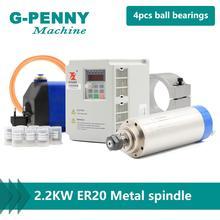 Haute Qualité! 2.2kw ER20 800Hz pôle = 4 broche en métal refroidi à leau moteur de broche 0 1000hz inverseur 85mm support avec pompe à eau 75w