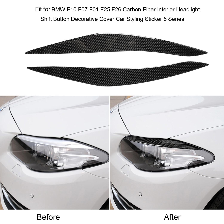Обложка для век из углеродного волокна, Накладка для фар, веки для бровей, совместимая с BMW F10 5 серии 2010-2013, Стайлинг автомобиля