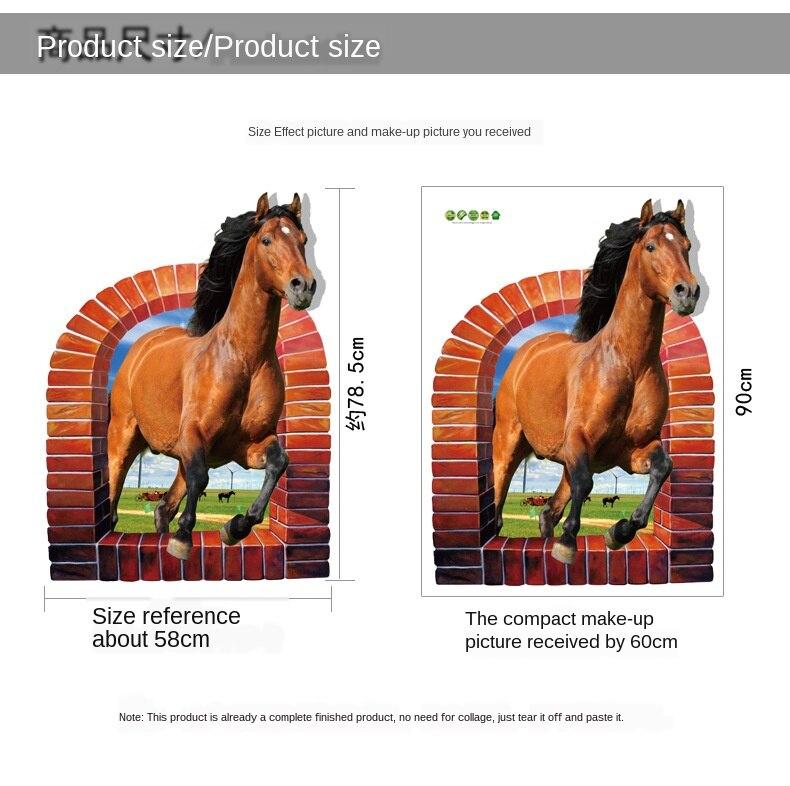 Sk90743d стикер на стену лошадь Спальня Гостиная крыльцо ТВ