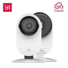 يي 1080p كاميرا منزلية داخلية IP نظام مراقبة الأمن مع رؤية ليلية للمنزل/المكتب/الطفل/مربية/الحيوانات الأليفة مراقب الأبيض
