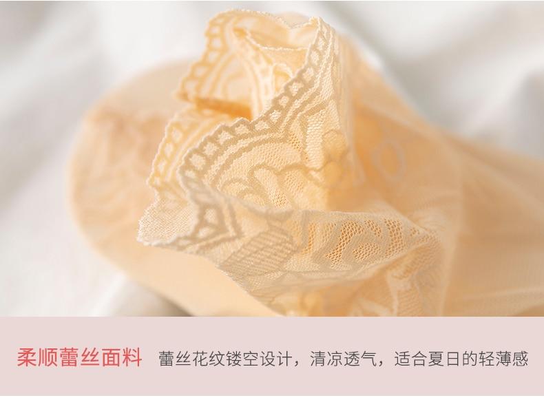 1903【中】玫瑰花_14