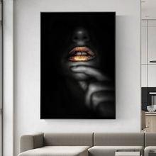 Сексуальные Золотые губы холст фотообои и принты черная девушка