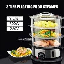 3 яруса, электрическая Пароварка для приготовления пищи, 9 л, домашняя Пароварка для приготовления пищи, кухонная машина для приготовления рыбы, 220 В, 800 Вт, горшок для овощей, кухонная плита, инструменты