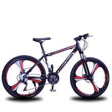 Bicicleta de Montaña para adultos y estudiantes, 21/24/27 velocidades, neumático duradero de 26 pulgadas, frenos de disco duales, bicicletas todoterreno con absorción de impacto