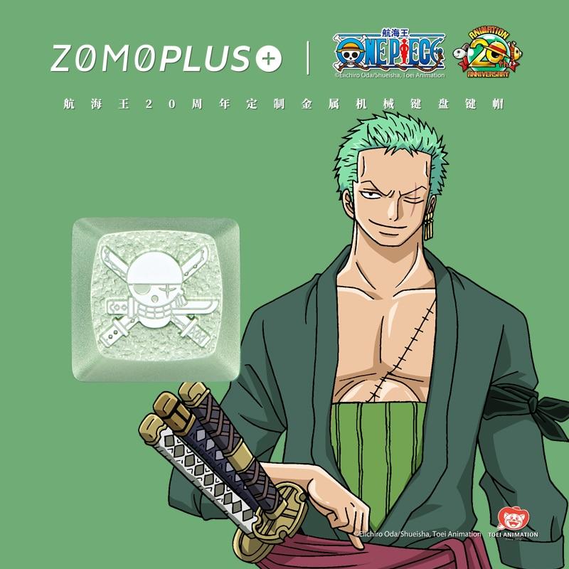 ZORO角色800