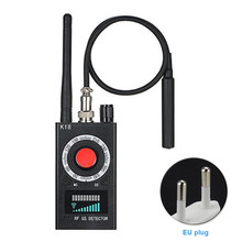 K18 GSM Radio Wave Detector Finder Privacy Protect RF Signal Full-Range Camera Scan Bug Audio(China)