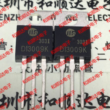 10 шт./лот D13009K новые имеющиеся в 220