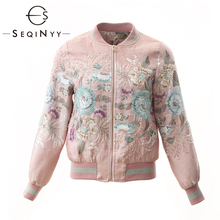 SEQINYY Luxury Jacket 2020 Fall New Fashion Design Women Floral Jacquard Diamonds Bead Long Sleeve High Quality Pink