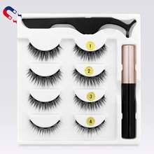 4/3/2 Pairs 3D Faux Mink Magnetic Eyelashes Eyeliner Set Natural Short False Eyelashes Magnetic Eyeliner&Tweezer Makeup Tools