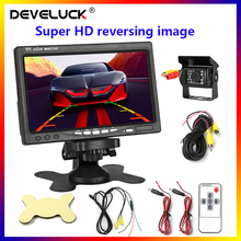 7 Color Wired Car monitor TFT LCD Rear View Camera Two Track rear Camera For Truck Bus Parking Rear view System Backup Camera zwo asi385mc camera color
