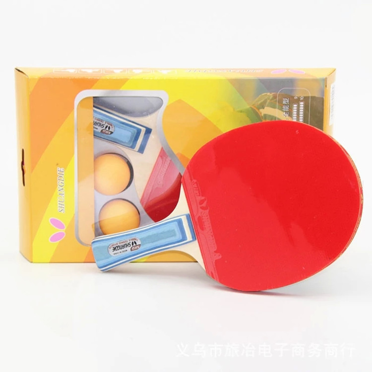[Currently Available-] Table Tennis Racket Double Disc Carbon Top Grade Penhold Horizontal Position Inverted Rubber On Both Side