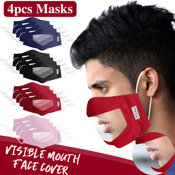 New arrive and hot selling 4pc face scarf With Clear Window Visible Expression For The Deaf And Hard Of Hearing high quality original pxl 5421 selling with good quality and contacting us