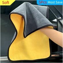 Towel Microfiber Washing-Rag Car-Wash Auto-Cleaning-Drying Toyota BMW Interior-Accessory