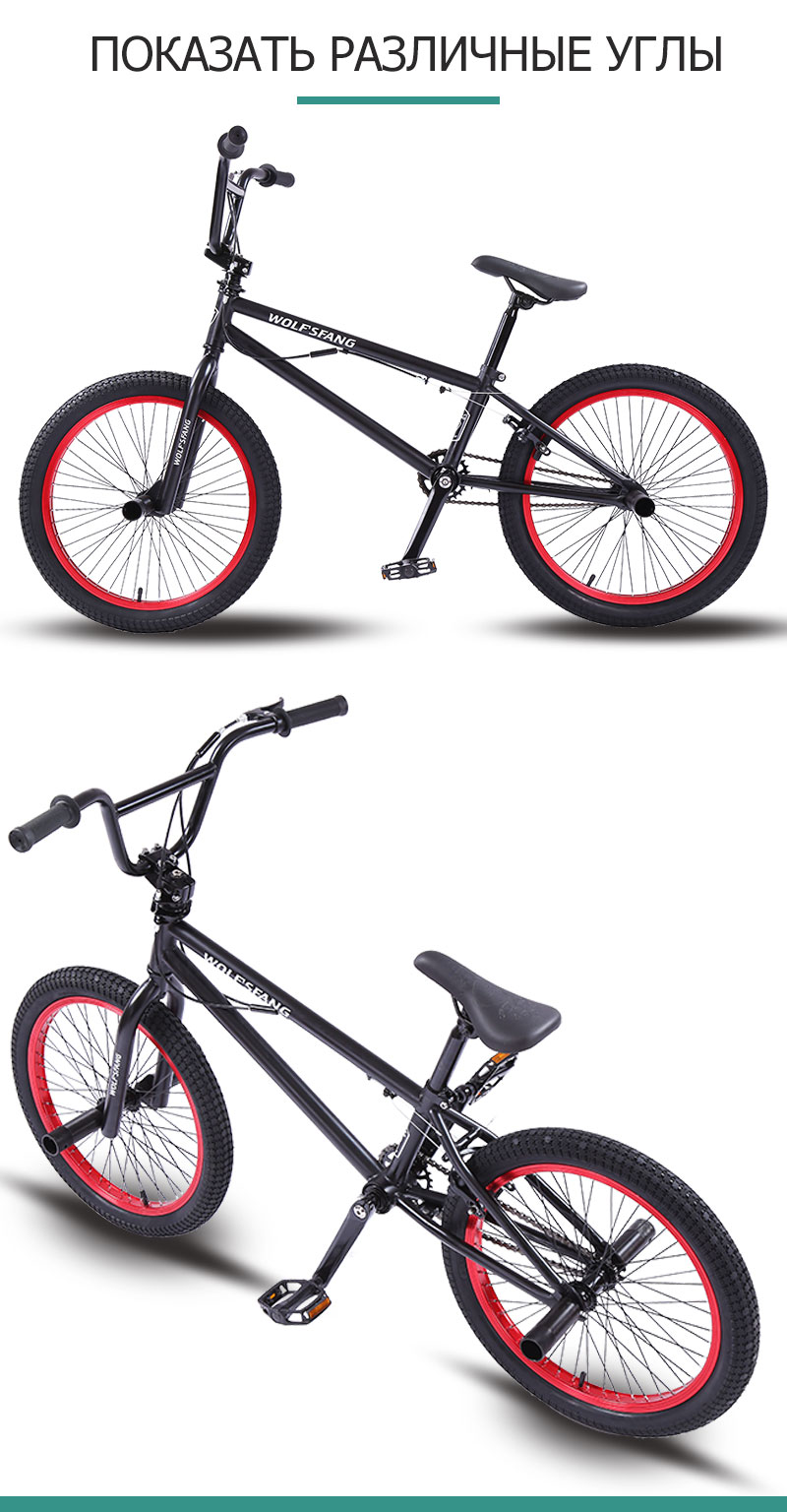 H08d7596b2879429989e6ea4f391f48375 wolf's fang 20Inch BMX steel frame Performance Bike purple/red tire bike for show Stunt Acrobatic Bike rear Fancy street bicycle