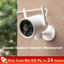 Xiaomi Smart Outdoor Camera Waterproof IP66 IP camera AI Human Detection webcam 270 Angle