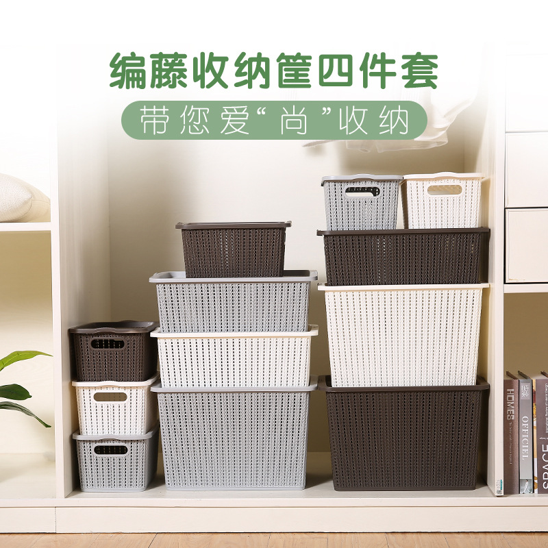 Japanese Wicker Basket Hollow Plastic Basket Children's Toys Storage Box With Cover