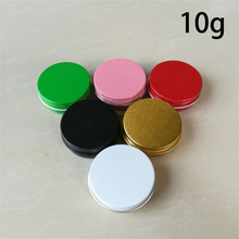 10g Aluminum Jar 10ml Empty Lipgloss Metal Bottle Refillable Cosmetic Makeup Cream Lip Balm Container Small Tin Free Shipping