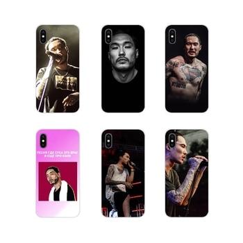 Accesorios de la cáscara del teléfono cubre Scriptonite para iPhone X de Apple XR XS 11Pro MAX 4S 5S 5C SE 6 6S 7 7 Plus ipod touch 5 6