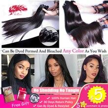 Ali queen прямые бразильские необработанные девственные волосы для молодых девушек, человеческие волосы из норки, плетение пучка, От 2 до 3 лет, натуральный, двойной нарисованный