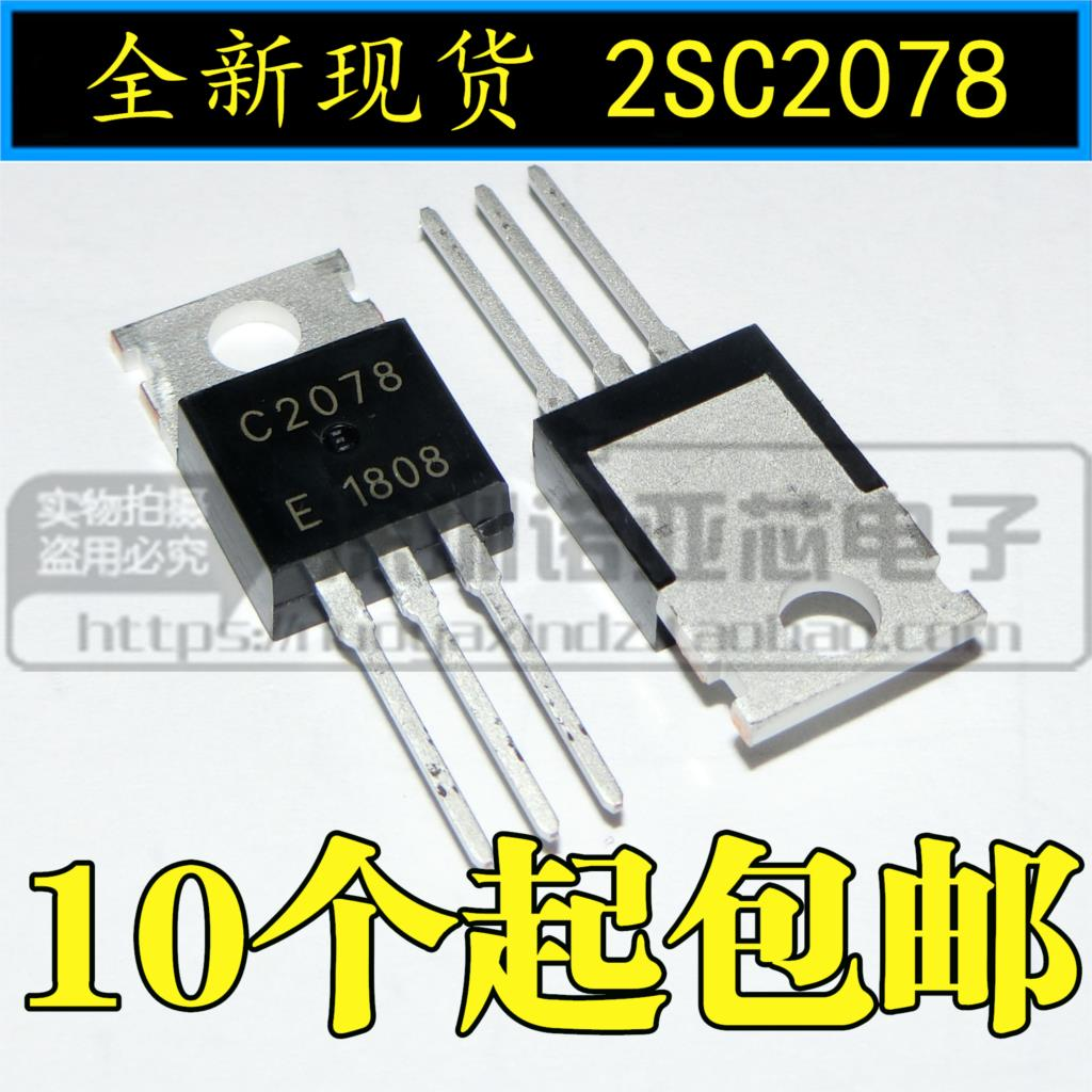 10pcs/lot New 2SC2078 C2078 E TO-220 Power Transistor