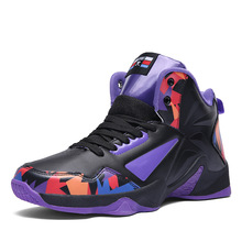 skyaxmoto 2020 new white purple high-top basketball shoes men and women