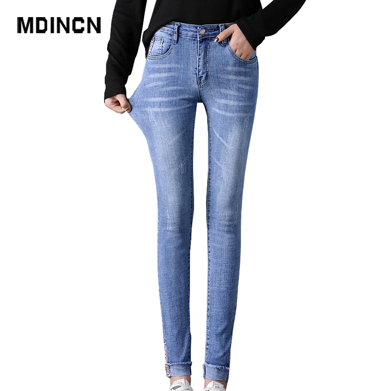 MDINCN  High Waist Jeans Taken In 2020 In The Spring And Autumn Tight Thin Elastic Have The Edge Of The Feet Of Volum Pants