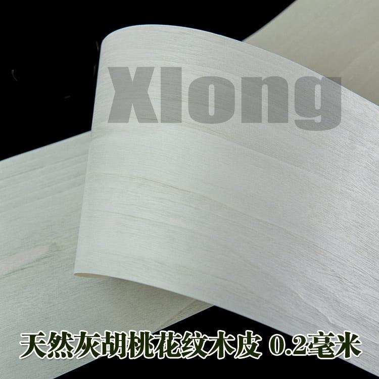 L:2.5Meters Width:160mm Thickness:0.25mm Natural Grey Walnut Veneer Dyed Grey Walnut Veneer High Grade Dyed Veneer