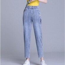 Korean Plus Size Jeans Femme Taille Haute Streetwear Loose Blue Jeans Slim Women Graphic Cute Denim Harem Pants Cowboy Woman