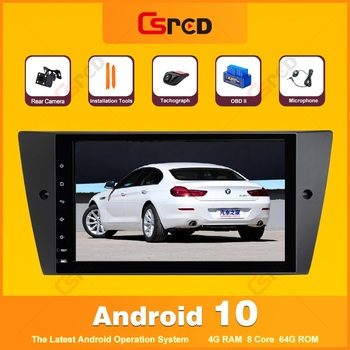 Csred 9 Auto Radio Android 10.0 For BMW E90 E91 E92 E93 M3 Sedan Coupe Touring Car Multimedia Player GPS Navigation Head Unit image