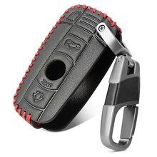 Чехол для автомобильного ключа BMW E90 E60 E70 E87 3 5 6 серии M3 M5 X1 X5 X6 Z4