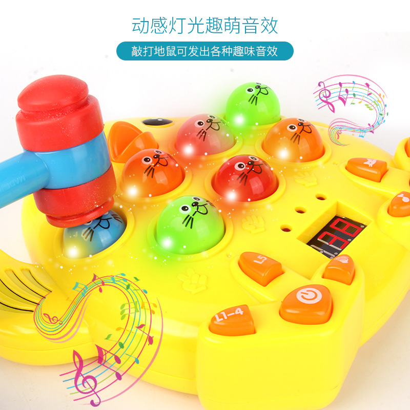 Children Early Childhood Educational Separator Electric Playing Hamster Game Cartoon Intelligence Parent And Child Interactive I
