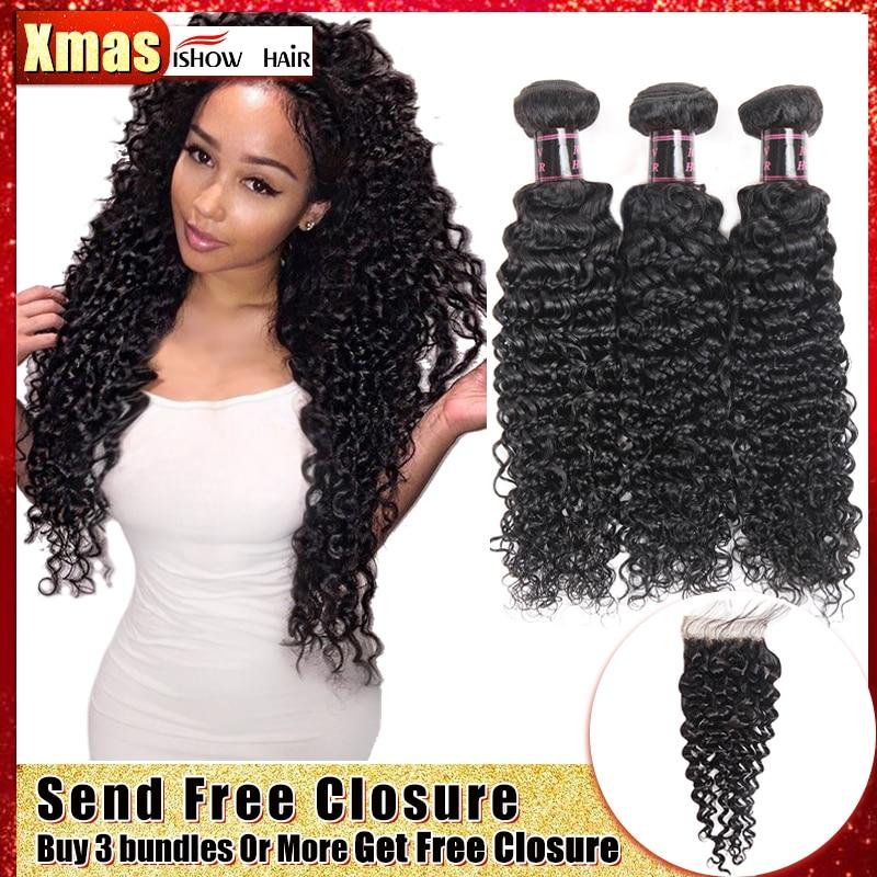 Ishow Kinky Curly Hair Bundles With Free Closure Curly Human Hair Bundles Brazilian Hair Weave Bundles Afro Kinky Curly Hair