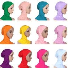 Мягкая Кепка Под Шарф кепка хиджаб мусульманский головной убор