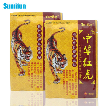 Sumifun 1/2/3/6/10Bags Chinese Red Tiger Balm Plaster Pain Relief Patch Heat Back Medical Antistress Orthopedic
