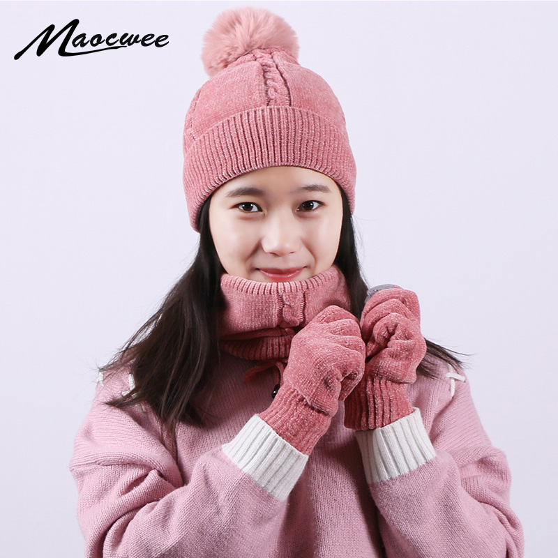Pom Pom Beanie Hat Ring Scarf And Touch Screen Gloves Set For Women Winter Warm Knitted Thick Skullies Beanies With Lining Sets