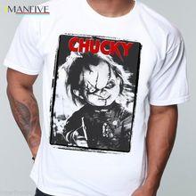 scarry, zombie, chucky t shirt, Dracula, Halloween, walking dead, Friday 13th custom shirts shirt design Ifunny cool designs