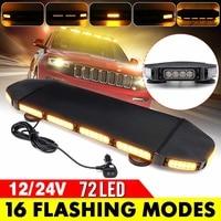 16/20 Modes 12V 24V Car Led Strobe Flash Warning Light Bar Roof Beacon Flashing Emergency Trucks Beacons Trailer Vehicle