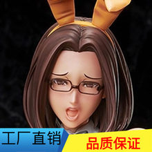 Man pin Toy ODA Original Painting Mulberry Island Yuko Bunny 1/4 Boxed Pretty Girl Boxed Garage Kit(China)