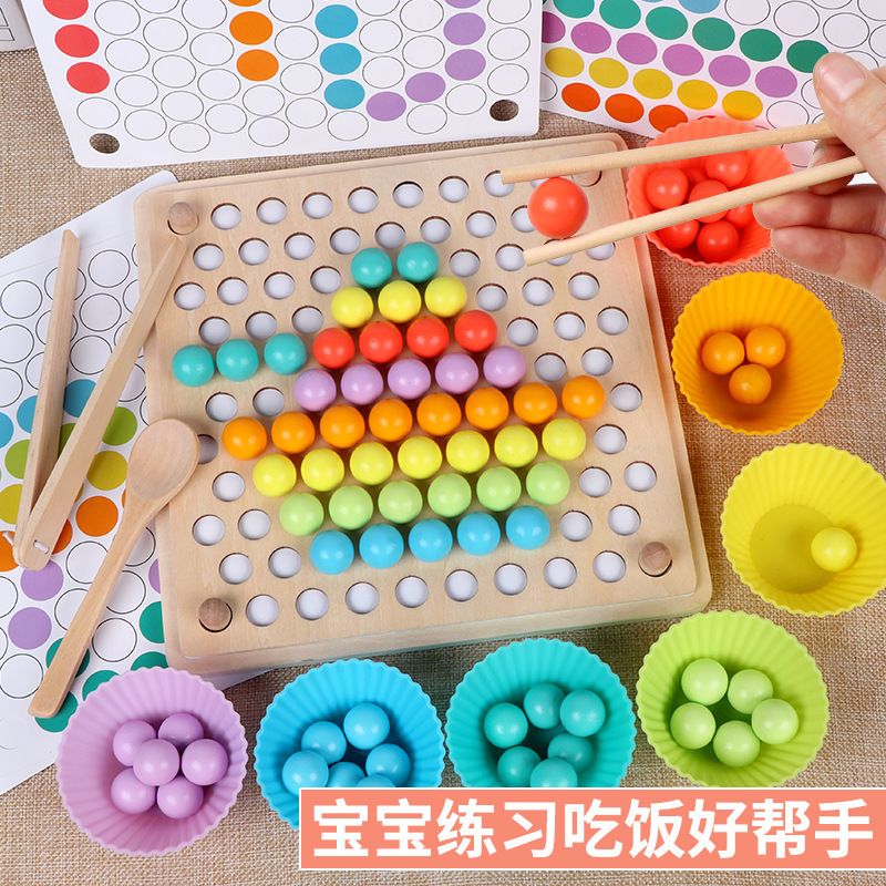 Er tong jia Beads Jigsaw Puzzle Game Early Childhood Educational Hand-Eye Coordination Training Wooden Clip Ball Jigsaw Puzzle P