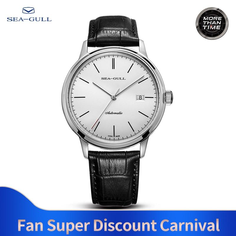Seagull Couple Watch Luxury Brand Mechanical Watch  Womens Watches Leather Watch Strap 50m Waterproof Mechanical Watch D819.638
