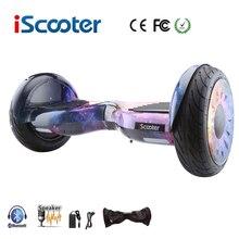 iScooter Ховерборд 10 дюймов двухколесный умный самобалансирующийся скутер электрический скейтборд с Bluetooth динамиками giroskuter