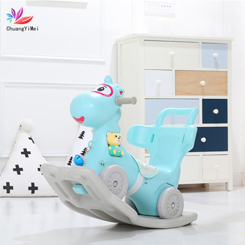 Baby Shining Rocking Horses for Kids Toy 2 in 1 Multi-functional Rocking Chairs Trojan Baby Walker Indoor Nursery Toddler M033