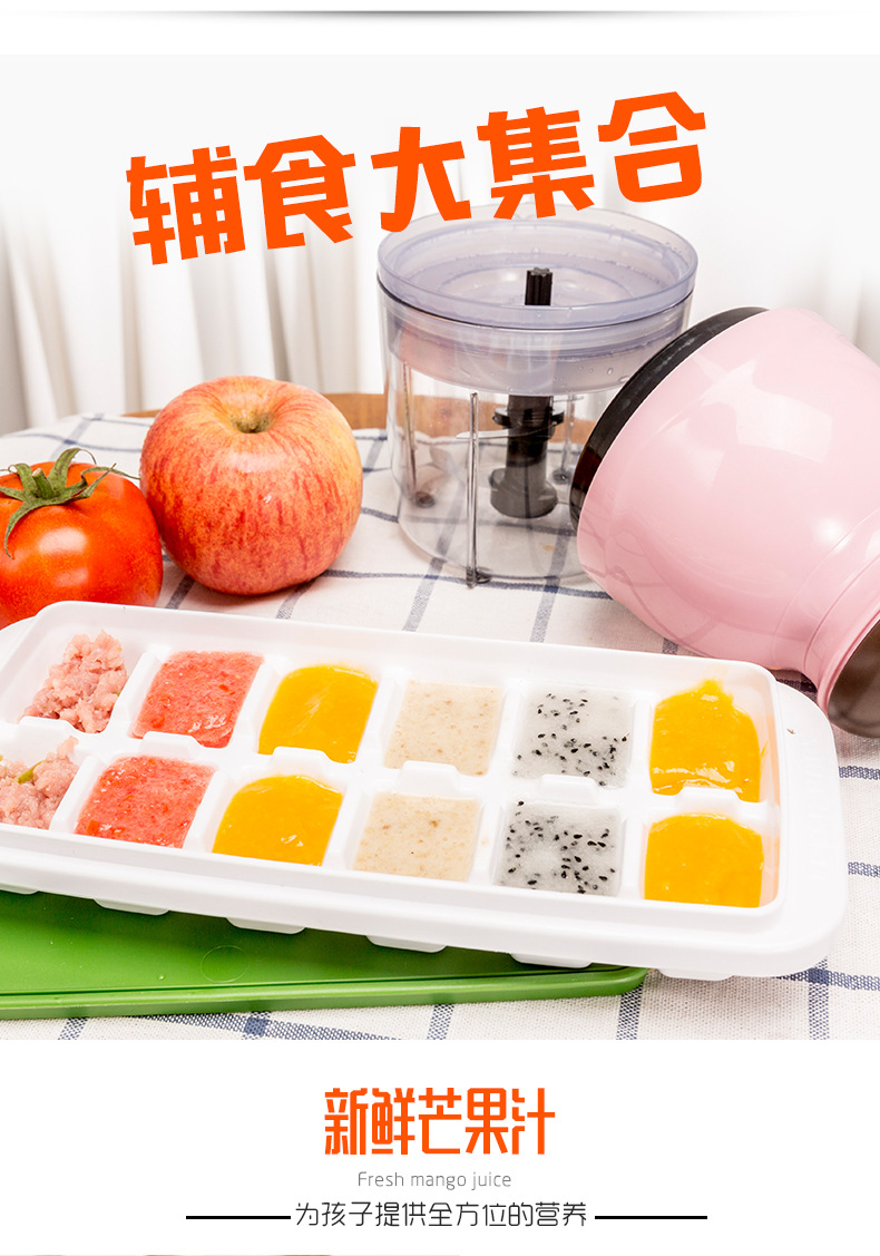 blender mixer Home cooking machine multi-function electric baby  mixing food machine juice soy milk ground meat fruit juicer 3