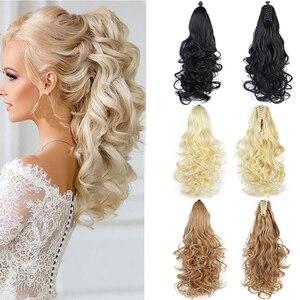 Lupu длинные конский хвост, волосы для наращивания, когти, 24 дюйма, для женщин, парик, волнистые волосы, клипса, маленькая блондинка, для девуше...