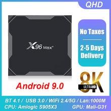 X96max плюс ТВ коробка android 90 4g64g 32g amlogic s905x3 4