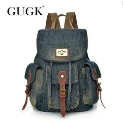 GUGK marque sacs décontractés femme denim supérieure sacs à dos chaîne type de fermeture à glissière femme serrure et moraillon décoration sacs à dos GB01