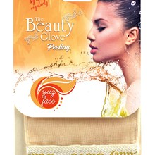The Beauty Glove 100 Silk Exfoliating Bath Mitt For The Face