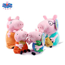 Cerdo de peluche de juguete rosa de 19CM para niños, gran oferta de alta calidad, muñeco de dibujos animados de relleno suave para fiesta familiar, Peppa Pig auténtica