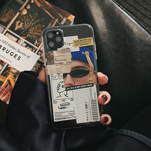 Coque de téléphone avec étiquette de Code rétro, étui souple à Airbag en TPU pour iPhone 12 Mini 11 Pro XS Max X XR 7 8 Plus SE 2020